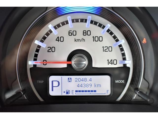 X ワンセグ メモリーナビ ミュージックプレイヤー接続可 バックカメラ 衝突被害軽減システム HIDヘッドライト 記録簿 アイドリングストップ(8枚目)