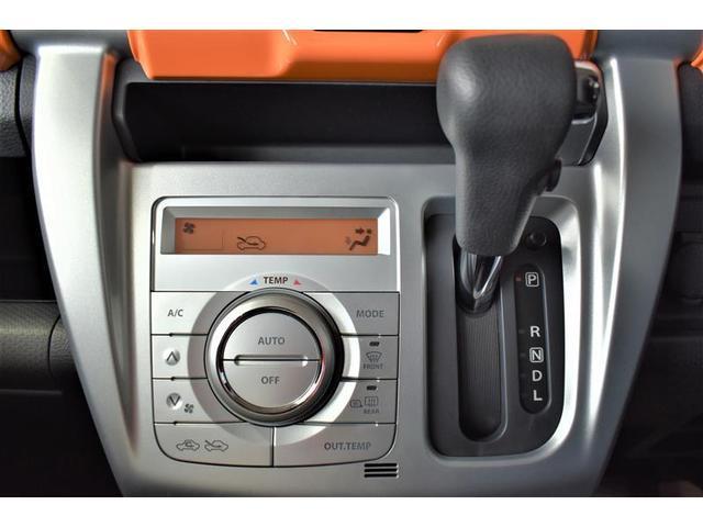 X ワンセグ メモリーナビ ミュージックプレイヤー接続可 バックカメラ 衝突被害軽減システム HIDヘッドライト 記録簿 アイドリングストップ(9枚目)