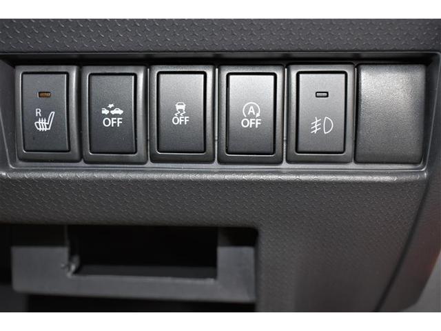 X ワンセグ メモリーナビ ミュージックプレイヤー接続可 バックカメラ 衝突被害軽減システム HIDヘッドライト 記録簿 アイドリングストップ(10枚目)