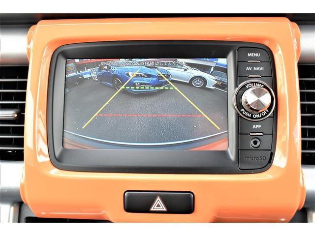 X ワンセグ メモリーナビ ミュージックプレイヤー接続可 バックカメラ 衝突被害軽減システム HIDヘッドライト 記録簿 アイドリングストップ(12枚目)