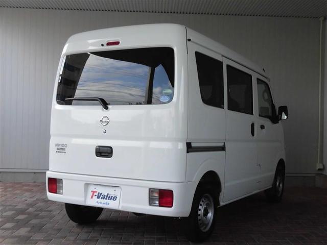 「日産」「NV100クリッパー」「軽自動車」「高知県」の中古車4