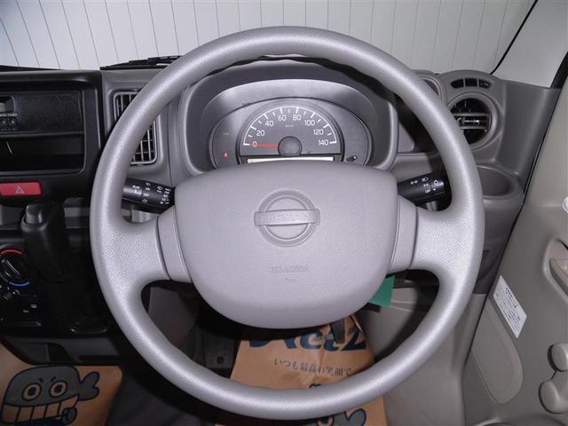 「日産」「NV100クリッパー」「軽自動車」「高知県」の中古車7