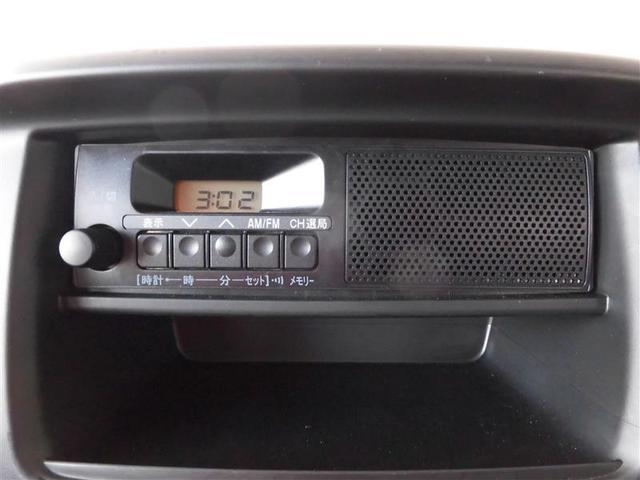 「日産」「NV100クリッパー」「軽自動車」「高知県」の中古車10