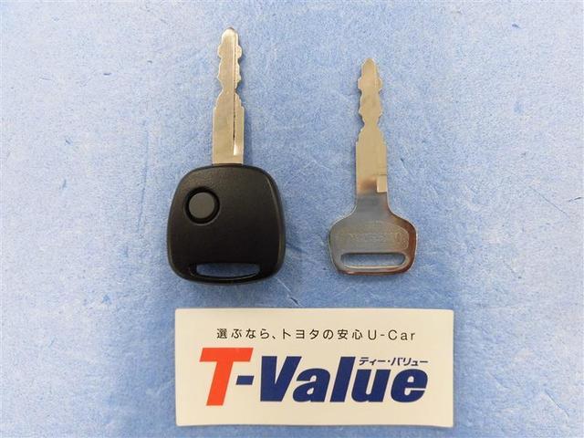 「日産」「NV100クリッパー」「軽自動車」「高知県」の中古車16