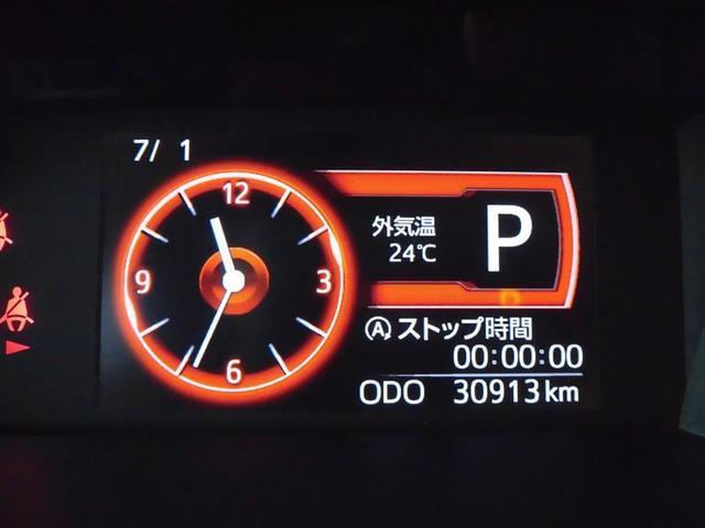 「トヨタ」「タンク」「ミニバン・ワンボックス」「高知県」の中古車8