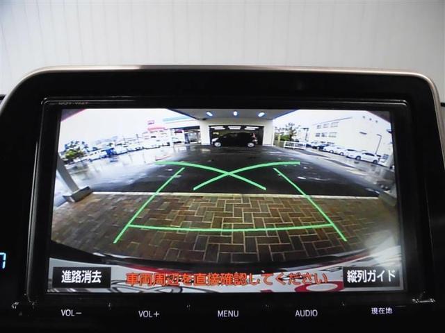「トヨタ」「C-HR」「SUV・クロカン」「高知県」の中古車15