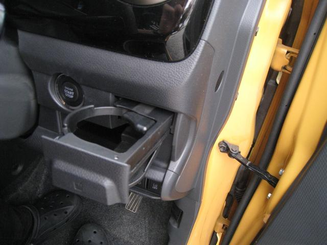 運転席側カップホルダー!