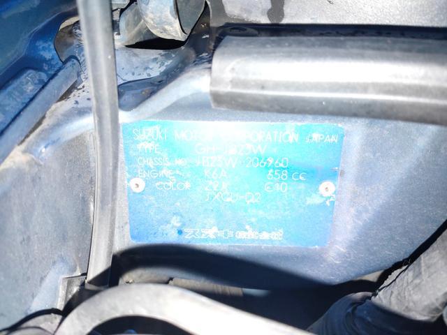 「スズキ」「ジムニー」「コンパクトカー」「高知県」の中古車25