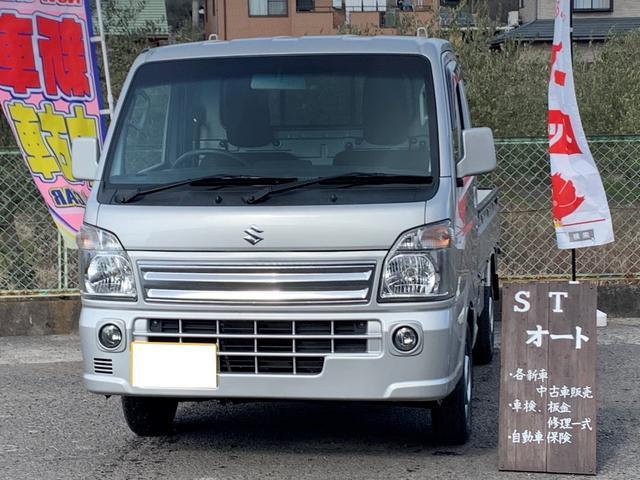 「スズキ」「キャリイトラック」「トラック」「香川県」の中古車2