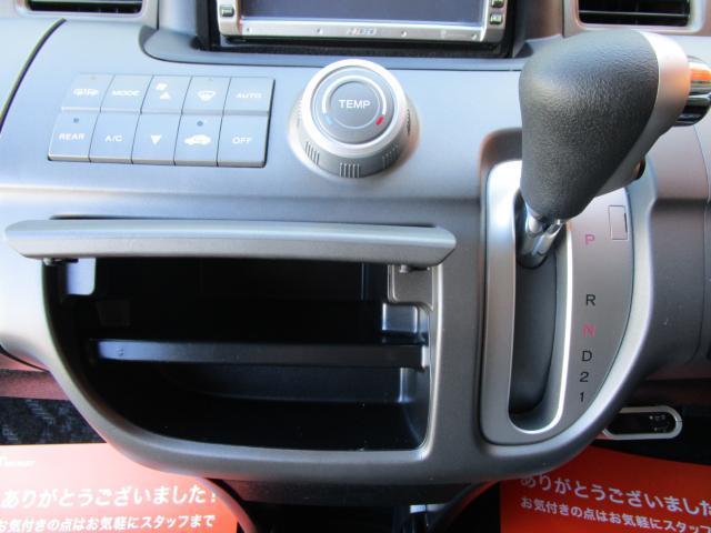 G Lパッケージ HDDナビ バックカメラ 8人乗り 片側電動スライドドア キーレス HID(9枚目)