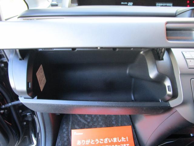 G Lパッケージ HDDナビ バックカメラ 8人乗り 片側電動スライドドア キーレス HID(28枚目)