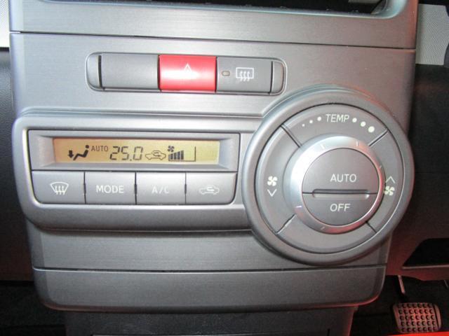 カスタム G HIDヘッドライト アイドリングストップ フルセグTVナビ DVD再生 USB接続 Bluetooth 14AW 電格ミラー(12枚目)