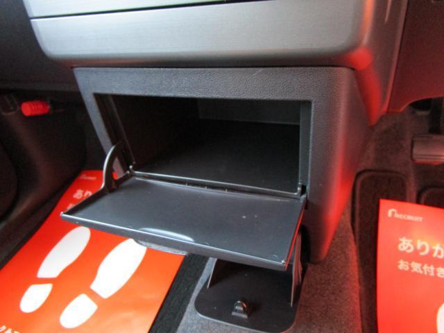 カスタム G HIDヘッドライト アイドリングストップ フルセグTVナビ DVD再生 USB接続 Bluetooth 14AW 電格ミラー(33枚目)