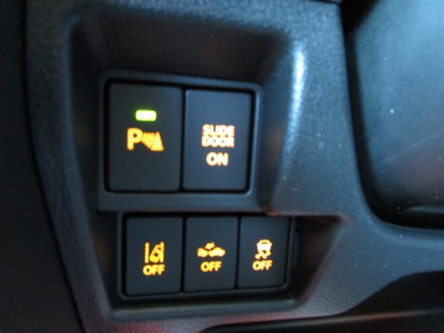 ハイブリッドX 両側電動スライドドア シートヒーター LEDヘッドライト 障害物センサー アイドリングストップ 衝突被害軽減ブレーキ フルセグTVナビ DVD再生 Bluetooth(15枚目)