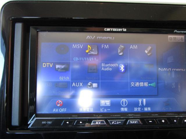 ハイブリッドX 両側電動スライドドア シートヒーター LEDヘッドライト 障害物センサー アイドリングストップ 衝突被害軽減ブレーキ フルセグTVナビ DVD再生 Bluetooth(25枚目)