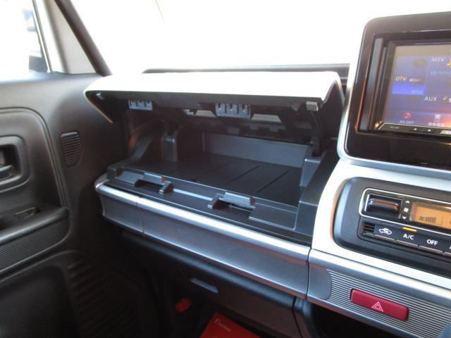 ハイブリッドX 両側電動スライドドア シートヒーター LEDヘッドライト 障害物センサー アイドリングストップ 衝突被害軽減ブレーキ フルセグTVナビ DVD再生 Bluetooth(27枚目)