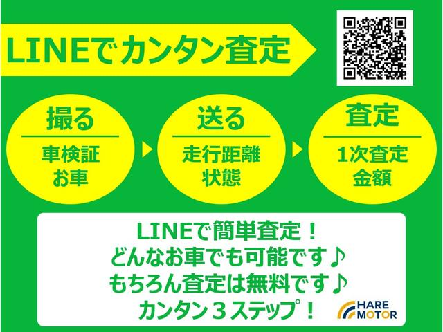 TC 三方開 4WD パワーウィンドウ AT キーレスエントリー CDオーディオ 軽トラック(26枚目)