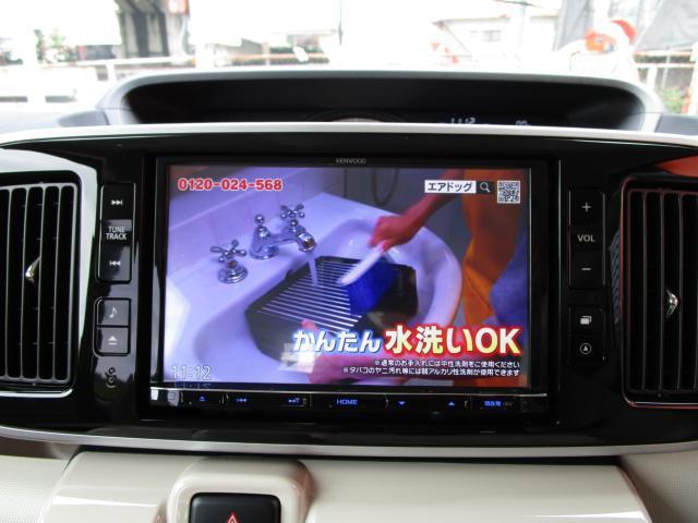 Gメイクアップリミテッド SAIII HDDナビ フルセグTV 両側パワースライドドア 前後ドライブレコーダー Bluetooth接続 バックカメラ サイドカメラ 衝突被害軽減ブレーキ スマートキー ETC LED(17枚目)