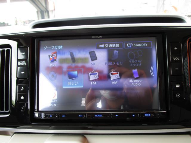Gメイクアップリミテッド SAIII HDDナビ フルセグTV 両側パワースライドドア 前後ドライブレコーダー Bluetooth接続 バックカメラ サイドカメラ 衝突被害軽減ブレーキ スマートキー ETC LED(20枚目)