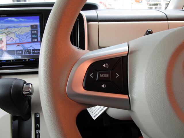 Gメイクアップリミテッド SAIII HDDナビ フルセグTV 両側パワースライドドア 前後ドライブレコーダー Bluetooth接続 バックカメラ サイドカメラ 衝突被害軽減ブレーキ スマートキー ETC LED(23枚目)