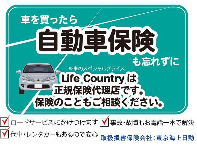 「ホンダ」「オデッセイ」「ミニバン・ワンボックス」「香川県」の中古車35