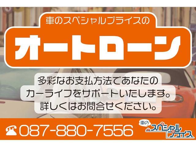「ホンダ」「オデッセイ」「ミニバン・ワンボックス」「香川県」の中古車37