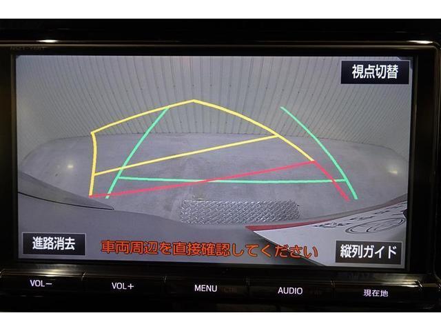Xi クルマイススロープ2(15枚目)
