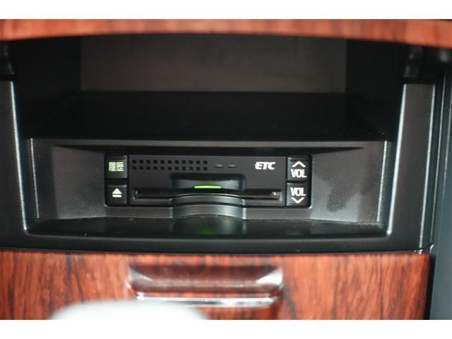 A18 Gパッケージ バックモニター スマートキ- ETC(16枚目)
