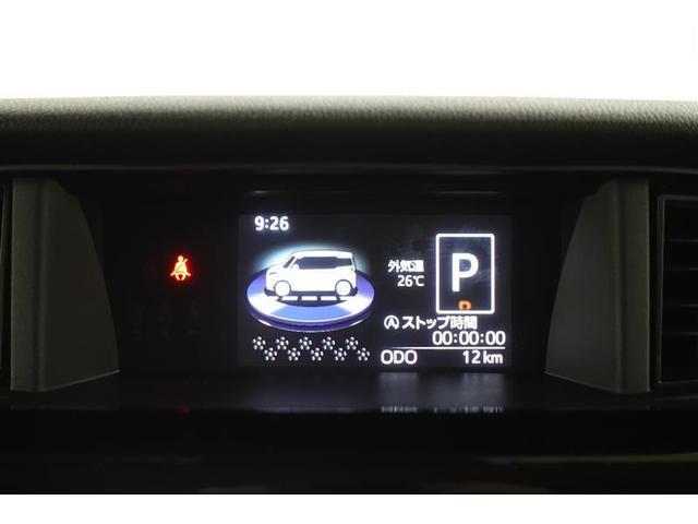 カスタムG S 両側電動スライドドア 純正アルミホイール(14枚目)