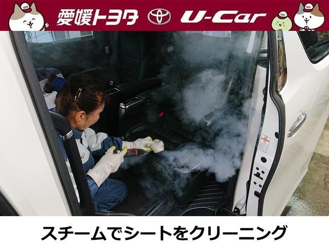 「トヨタ」「シエンタ」「ミニバン・ワンボックス」「愛媛県」の中古車32