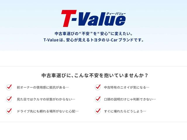 スタイル バックモニター メモリーナビ ワンセグTV ETC(20枚目)