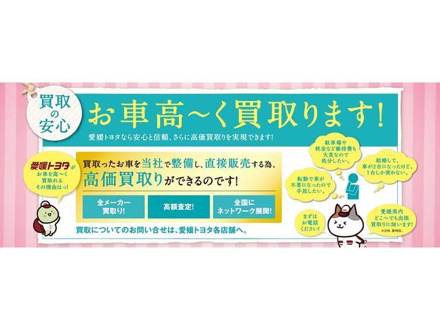 スタイル バックモニター メモリーナビ ワンセグTV ETC(41枚目)