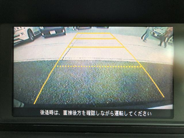 「ホンダ」「エリシオン」「ミニバン・ワンボックス」「愛媛県」の中古車30