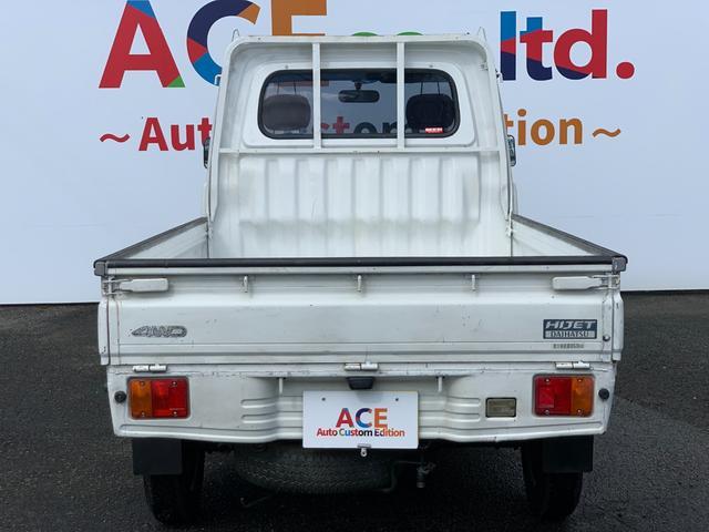 エアコン・パワステSP 4WD AT車 メッキグリル フォグ(8枚目)