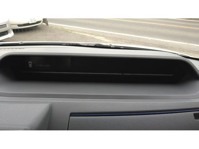 カスタムX 禁煙車 ナビ ETC 両側パワースライドドア フロントシートヒーター プッシュスタートアルミホイール コンフォーダブルパック スタイルパック(17枚目)