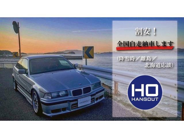 スピリット車高調/アーキュレーマフラー/BBS(32枚目)