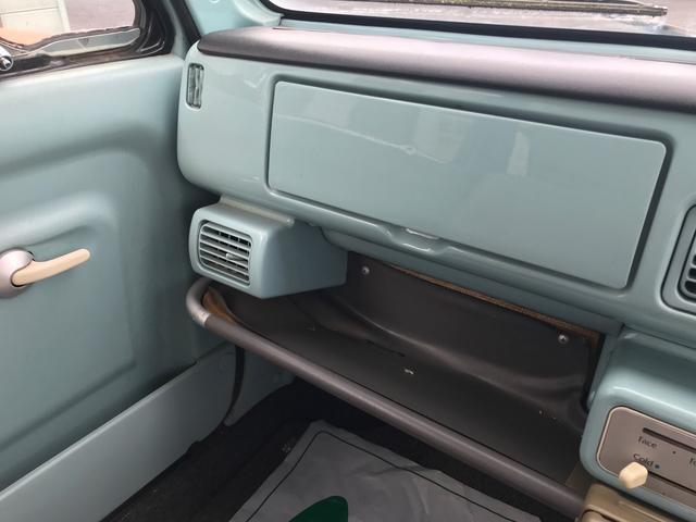 「日産」「パオ」「コンパクトカー」「徳島県」の中古車24