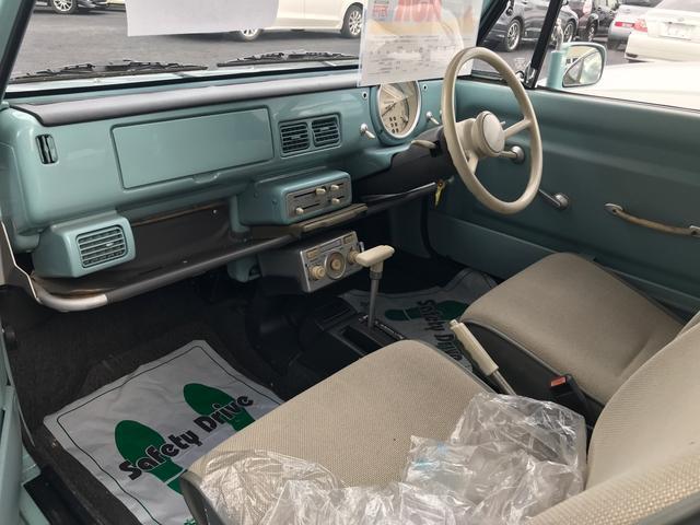 「日産」「パオ」「コンパクトカー」「徳島県」の中古車29