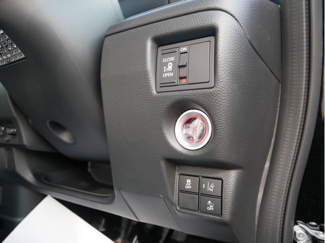 G・Lホンダセンシング ナビスペシャルパッケージ・ETC・LEDヘッドライト・LEDフォグライト・運転席&助手席シートヒーター・ホンダセンシング・助手席側パワースライドドア・プッシュスタート&スマートキー(15枚目)