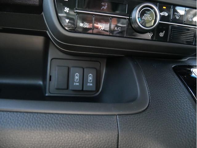 G・Lホンダセンシング ナビスペシャルパッケージ・ETC・LEDヘッドライト・LEDフォグライト・運転席&助手席シートヒーター・ホンダセンシング・助手席側パワースライドドア・プッシュスタート&スマートキー(17枚目)