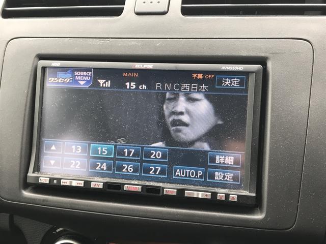 「スズキ」「スイフト」「コンパクトカー」「香川県」の中古車30