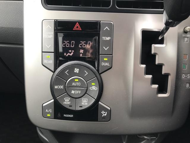 「トヨタ」「ヴォクシー」「ミニバン・ワンボックス」「香川県」の中古車30