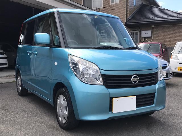 「日産」「ルークス」「コンパクトカー」「香川県」の中古車3