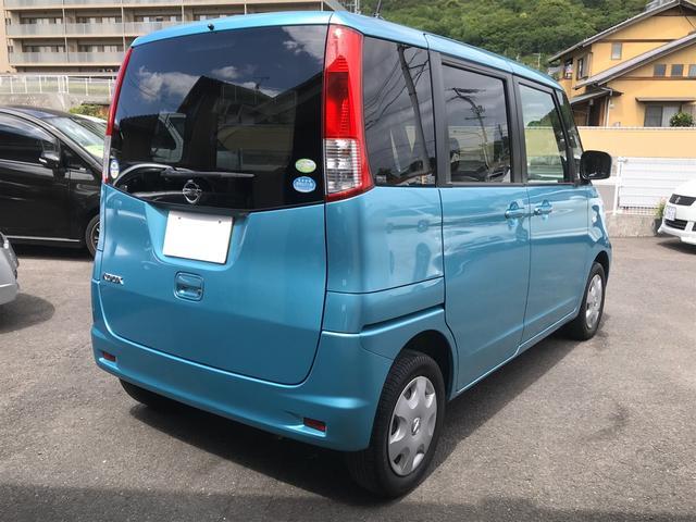「日産」「ルークス」「コンパクトカー」「香川県」の中古車4
