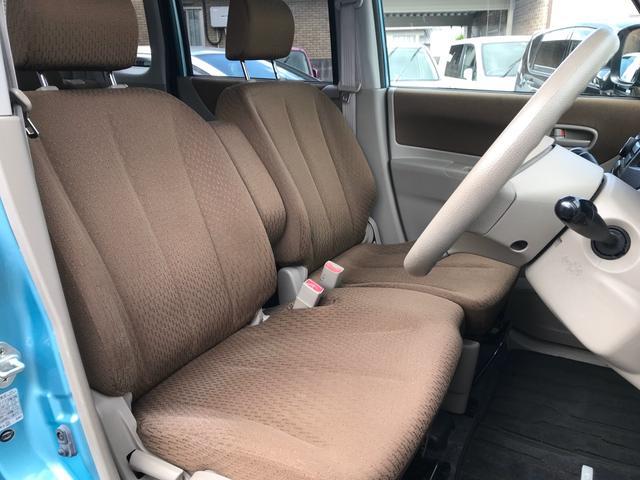「日産」「ルークス」「コンパクトカー」「香川県」の中古車12