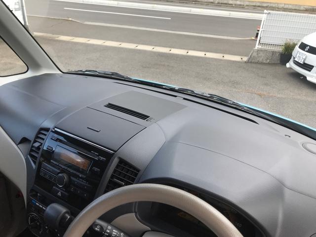 「日産」「ルークス」「コンパクトカー」「香川県」の中古車40