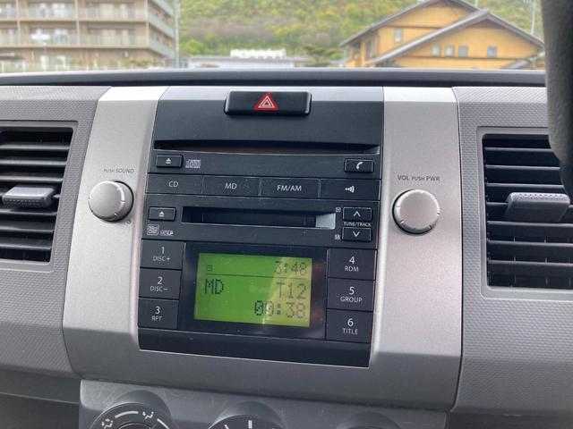FX-Sリミテッド 純正CDオーディオ シートカバー 電動格納ミラー スマートキー ETC(20枚目)