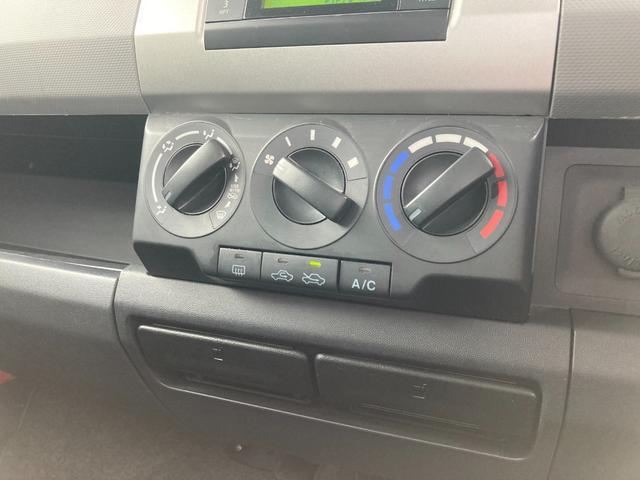 FX-Sリミテッド 純正CDオーディオ シートカバー 電動格納ミラー スマートキー ETC(21枚目)