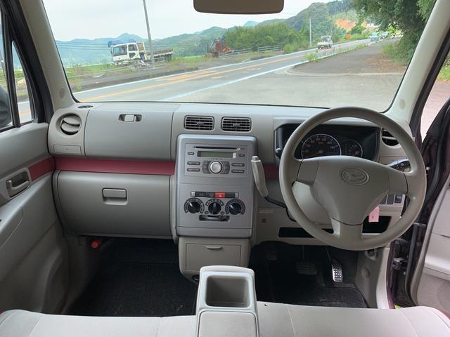「ダイハツ」「ムーヴコンテ」「コンパクトカー」「愛媛県」の中古車15