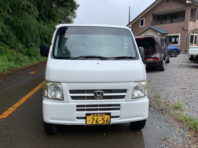 「ホンダ」「アクティトラック」「トラック」「愛媛県」の中古車2